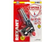 Газовая горелка-насадка Rexant GT-23 с пьезоподжигом (12-0023)