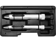 Комплект для центровки дисков сцепления 15-19/20-26.6мм (набор 2шт.) Yato YT-06312