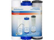 Комплект картриджей для очистки воды (ПП-5М, УГП-10, УГА-10) Аквабрайт К-1 Стандрат