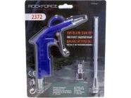 Пистолет обдувочный (сопло 150мм, 6.3Bar) RockForce RF-2372