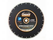 Алмазный круг 350х20/25,4мм бетон GEPARD (GP0801-350)