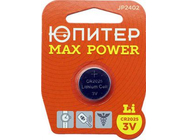 Батарейка CR2025 3V lithium 1шт. Юпитер MaxPower (JP2402)