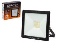 Прожектор светодиодный 50Вт 6500K Юпитер (JP1220-50)