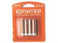 Батарейка AAA LR03 1.5V alkaline 4шт. Юпитер (JP2102)