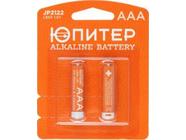 Батарейка AAA LR03 1.5V alkaline 2шт. Юпитер (JP2122)