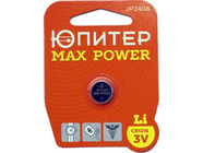 Батарейка CR1216 3V lithium 1шт. Юпитер MaxPower (JP2406)