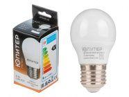 Лампа светодиодная G45 Шар 6Вт 170-240В E27 4000К Юпитер Люкс (JP5145-41)