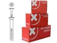 Дюбель-гвоздь 6х80 мм полипропилен потай (100 шт в карт. уп.) STARFIX (SMC3-40934-100)
