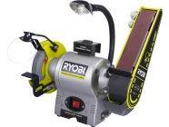 Ryobi RBGL250G