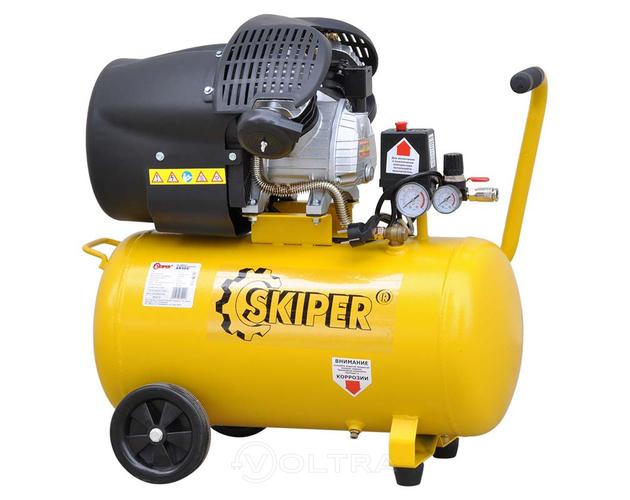 Skiper AR50V