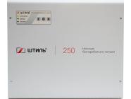 Штиль SW250