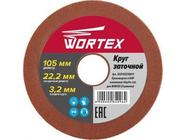 Заточной круг 105х22.2х3.2 мм Wortex (GCD103210011)