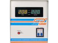 Энергия АСН-10000