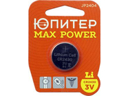 Батарейка CR2430 3V lithium 1шт. Юпитер MaxPower (JP2404)