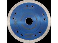 Диск алмазный для резки керамогранита 125 ультра тонкий сплошной 1.1мм Hilberg HM420