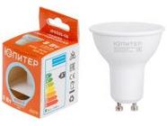 Лампа светодиодная JCDR 8Вт 170-240В GU10 4000К Юпитер (JP5085-08)