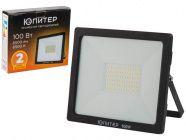 Прожектор светодиодный 100Вт 6500K Юпитер (JP1220-100)