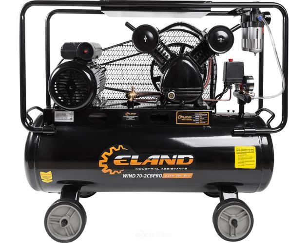 Eland WIND 70-2CB Pro