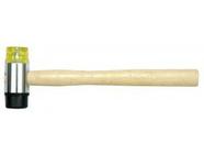 Молоток рихтовочный 35мм, 300г  Vorel 33950