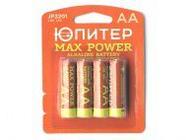 Батарейка AA LR6 1.5V alkaline 4шт. Юпитер MaxPower (JP2201)