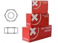 Гайка М6 шестигр., DIN 934 300шт STARFIX (SMC1-47274-300)