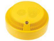 Пожарный извещатель газовый автономный ИП 401-12Т Юпитер (JPZ7-4201-1)